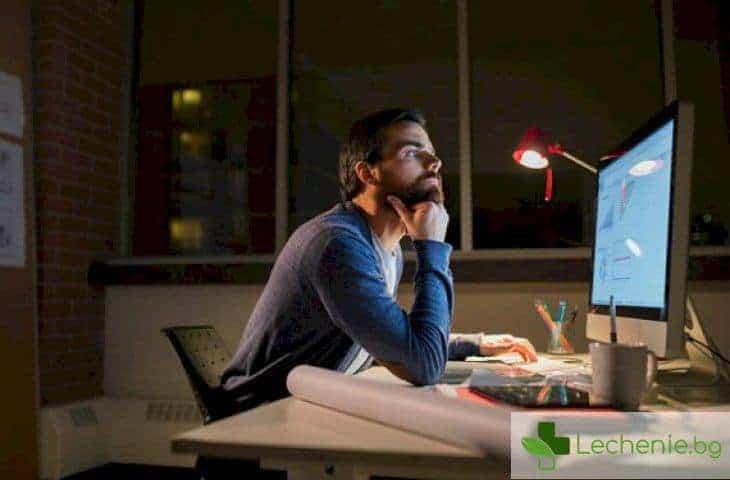 Защо някои хора са по-продуктивни през нощта