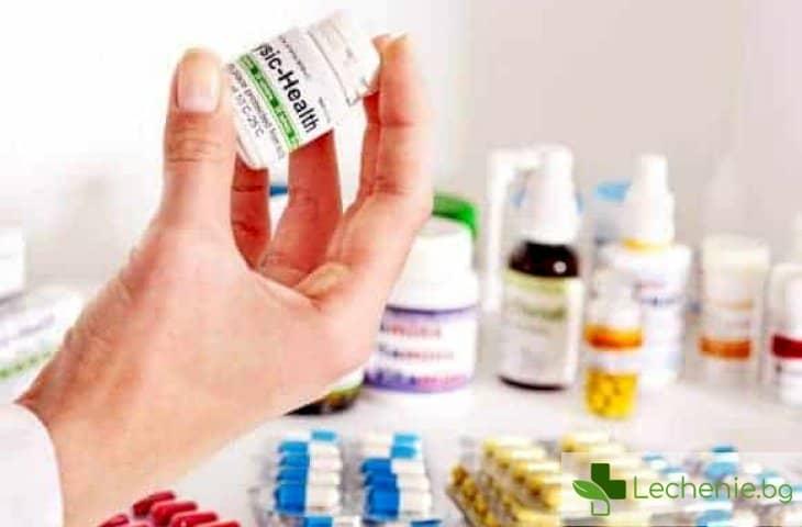3 факта за лекарствата, които няма да чуете от вашия лекар