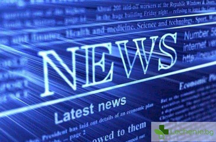 5 причини защо не трябва да четете и гледате новини