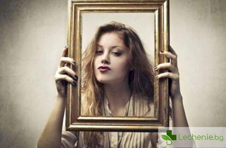 10 признака, че не обичате достатъчно себе си