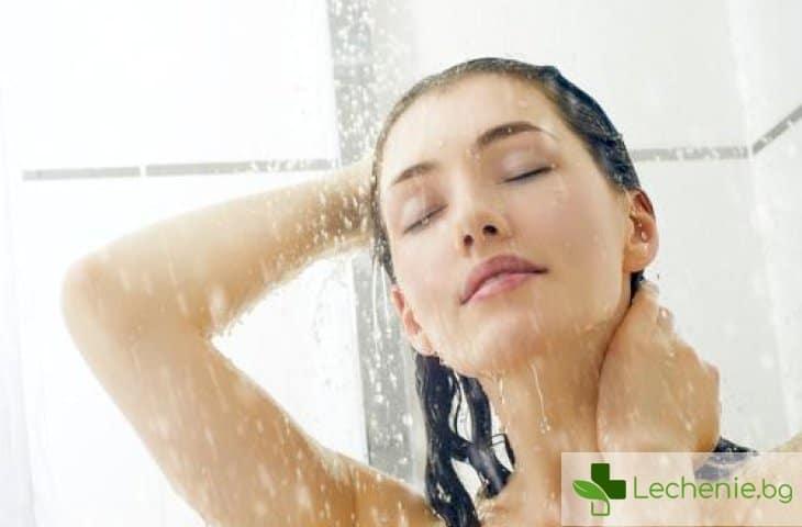 Какви са неподозираните опасности, които крият обществените душове?