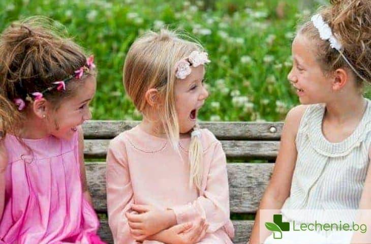 Ако детето НЕ обича много да общува - какво да правят родителите