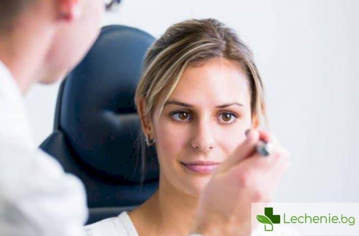 Топ 3 причини за изследване на очите