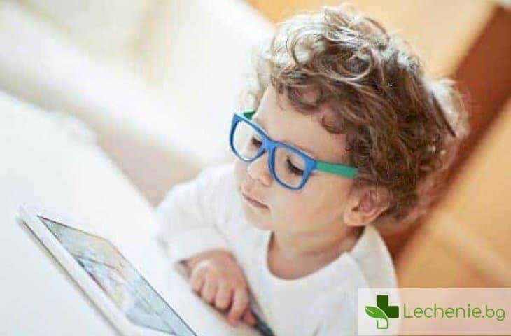 Виновни са родителите - топ 3 причини защо се развалят очите на децата