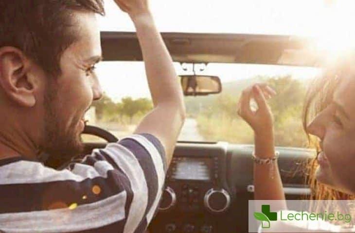 Зрението и автомобила - 5 фактора, които застрашават очите по време на шофиране