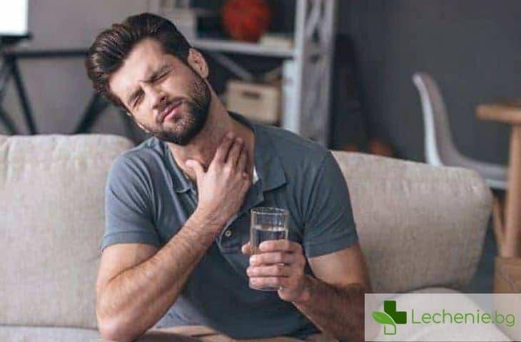 Одинофагия: болки в гърлото при гълтане - причини и симптоми