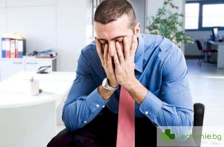Синдром на мениджъра - какви неприятности застрашават служителите