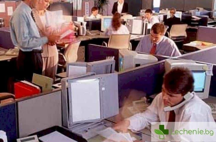 Защо хората задължително трябва да престанат да работят в офиси