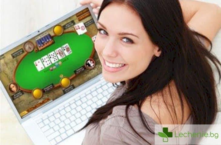 Студентите, които играят онлайн игри, се представят по-добре в университета