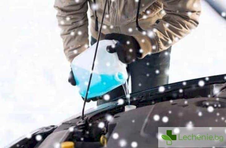 Заплаха от колата - защо течността за чистачки е опасна за здравето на шофьора