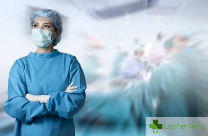 Колко продължава операцията по отстраняване на шийката на матката