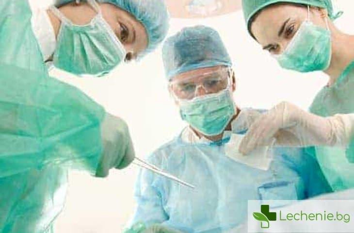Топ 7 на най-сериозните причини за отказ от подлагане на операция