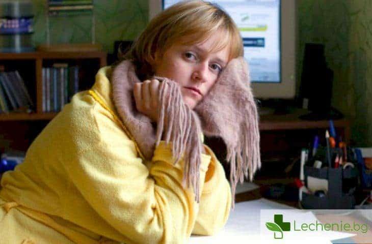Защо самотата прави организма напълно беззащитен пред вирусите