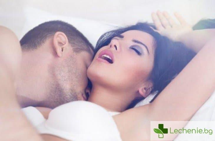 Топ 5 съвета за девойките, които НЕ могат да получат оргазъм
