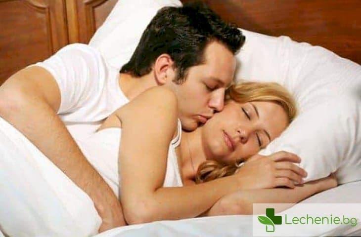 Симуланти - защо се преструваме в леглото