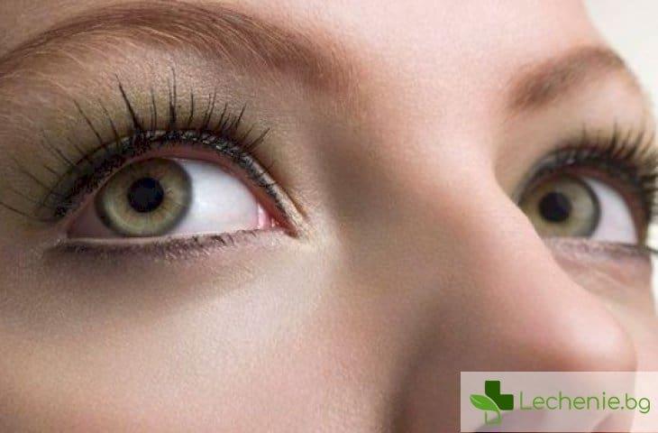 Как очите издават сексуалната ориентация