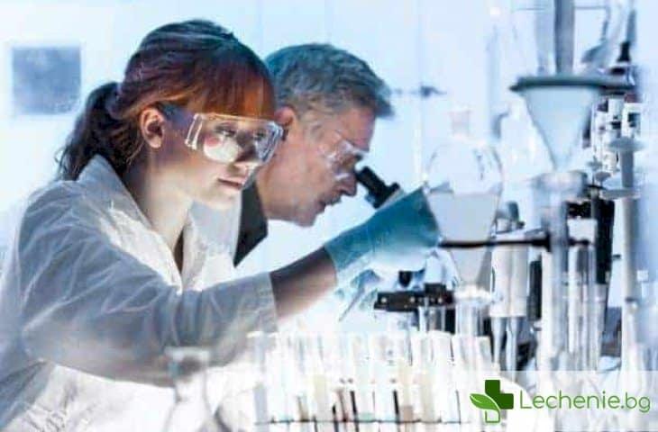 Молекулярни основи на болестите - депресия, диабет, рак