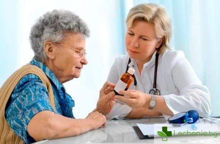 Биофосфонати - златен стандарт в лечението на остеопороза