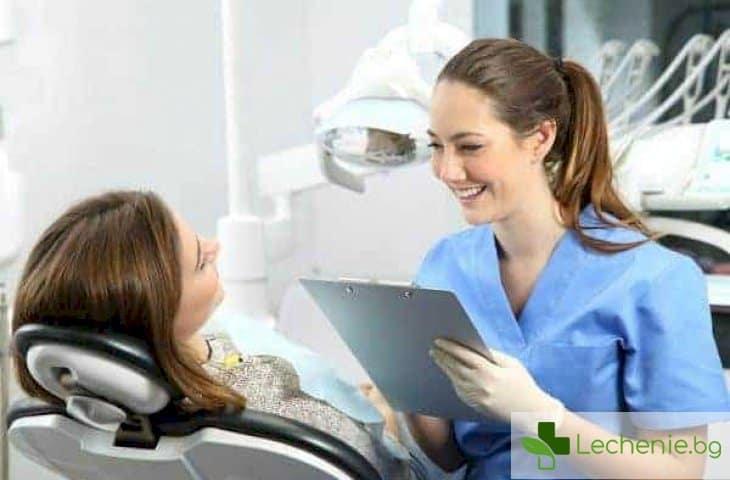 Симптоми на отхвърляне на зъбен имплант