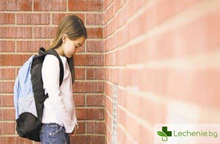 Отказ от ходене на училище