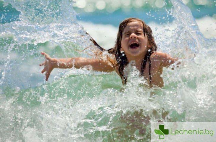 Конюнктивит след къпане - защо откритите водоеми са опасни за децата