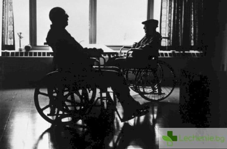 Какво е отношението към тежко и неизлечимо болните? Състрадателно или жестоко