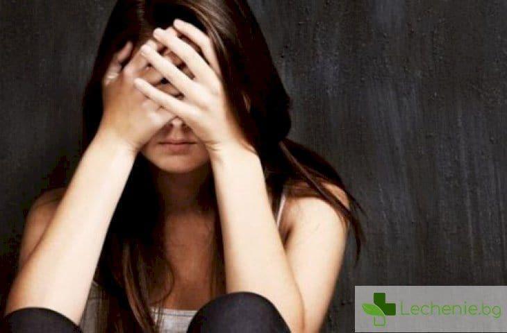Как грешките и провалите ни помагат да намерим себе си