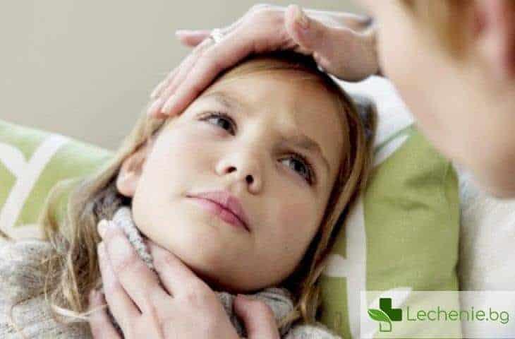 Оток на гърлото при деца - ето какви са причините
