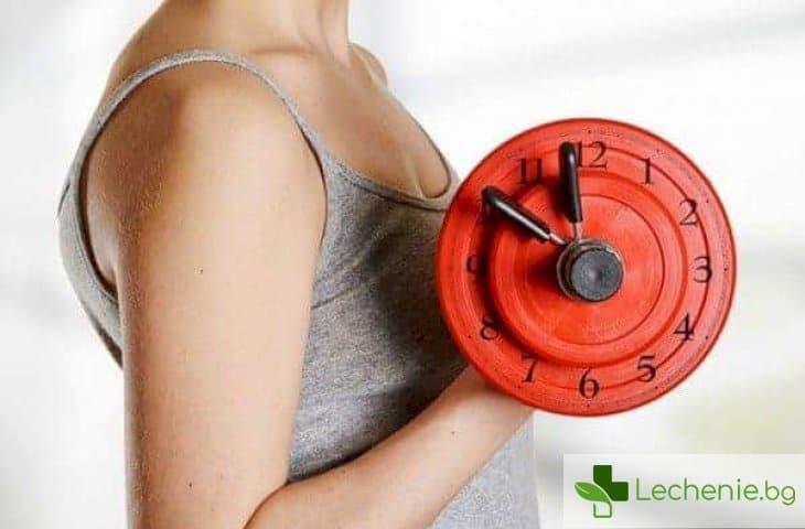 Как да отслабнете, ако нямате време за фитнес
