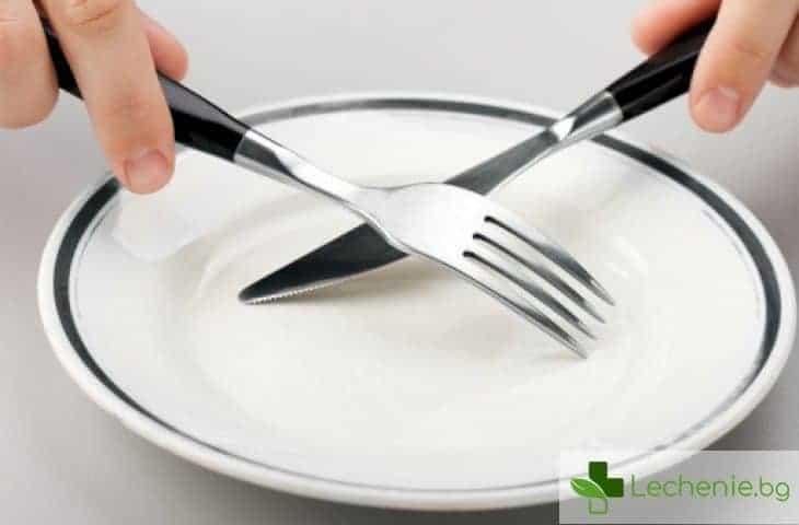 Гладувай, за да отслабнеш - ЗА и ПРОТИВ