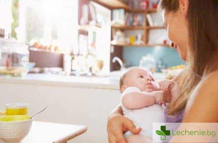 Отслабване при кърмене - хранене и физическа активност
