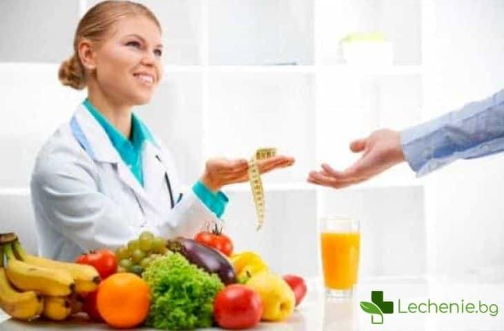 Топ 4 най-опасни начини за отслабване според диетолози