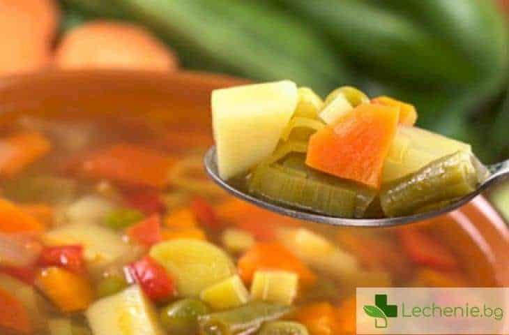 Отслабване със супа