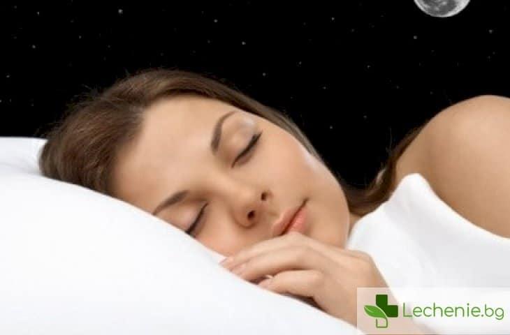 Как пълнолунието влияе продължителността на съня?