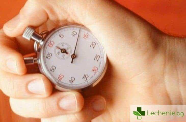 Как да укрепите паметта си точно за 40 секунди