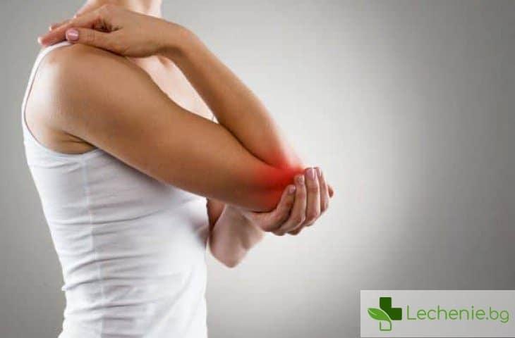 Панартрит – причини и симптоми на възпалението