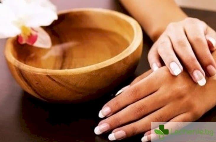 Терапия с парафин - гаранция за кадифена кожа на дланите и копринена на стъпалата