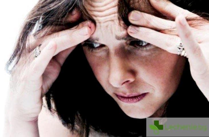 Параноя - признаци, симптоми и лечение