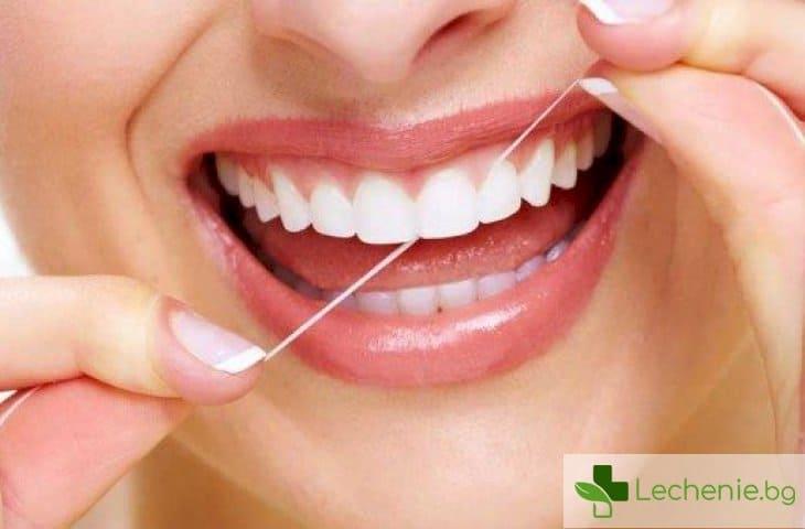 Конец за зъби - пари на вятъра и загубено напразно време