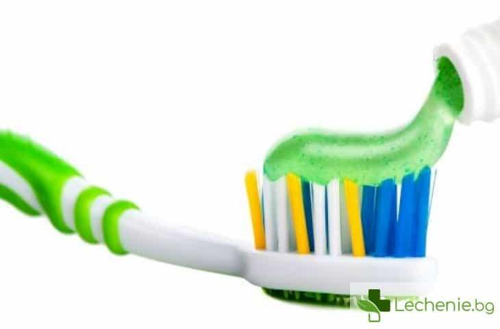 Как да избирате паста за зъби