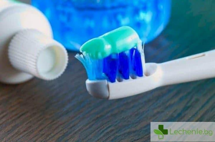 Как разваляме здравите зъби с пастата за зъби