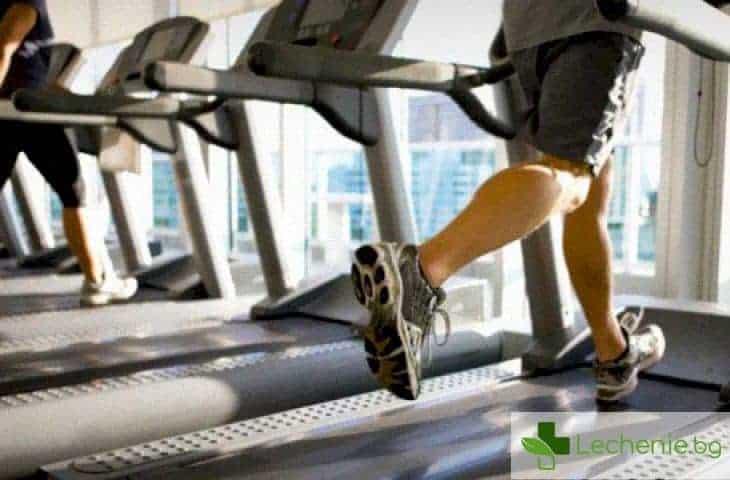 Как да постигнете максимум резултати на бягащата пътека
