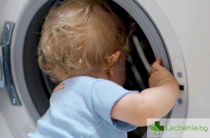 Обвиняват пералните машини за епидемията от импотентност и безплодие