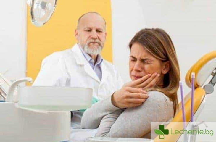 Болки в езика: глосалгия - лечение със студ и пиявици