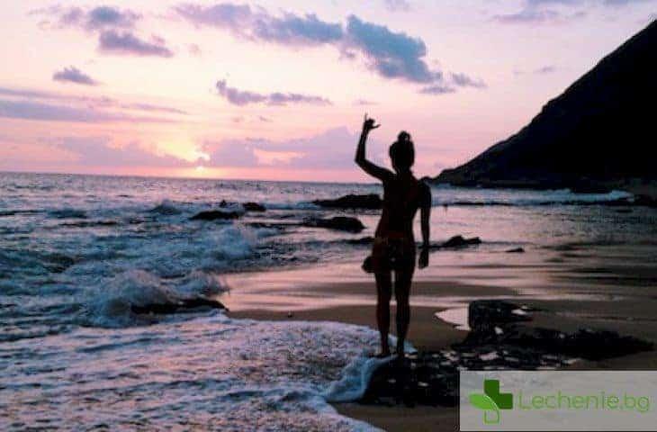 Защо е важно минимум веднъж годишно да отидете на плаж