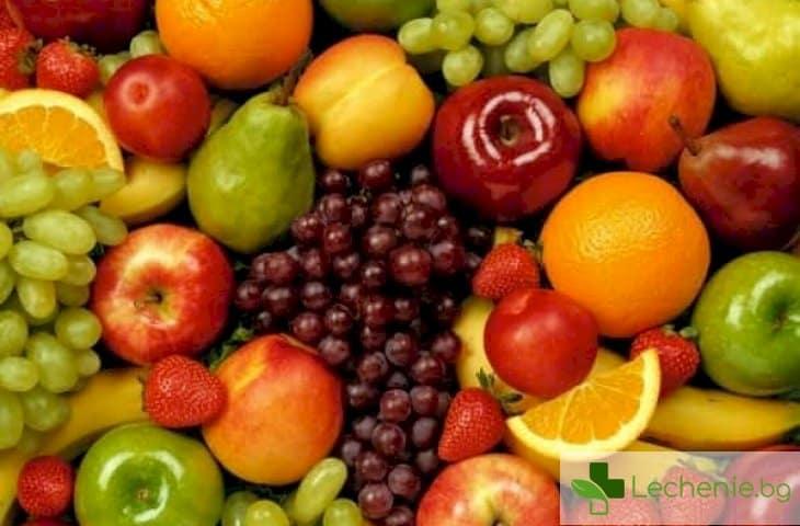 Ето кои плодове вдигнат кръвната захар