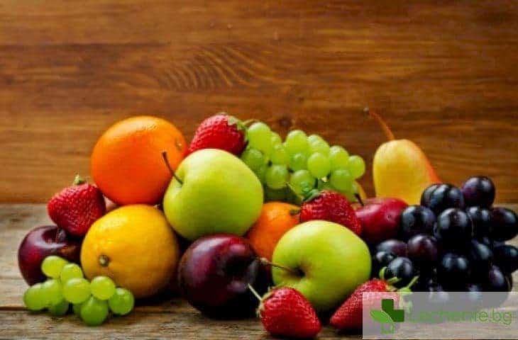 Топ 7 на най-вредните плодове