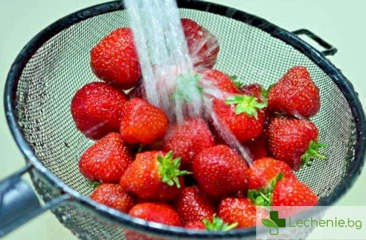 Какви грешки най-често се допускат при миенето на плодовете и зеленчуците през лятото