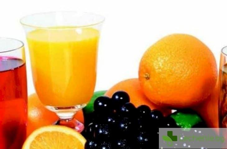 Край на сладкия живот - пресните плодови сокове са доказано вредни за здравето
