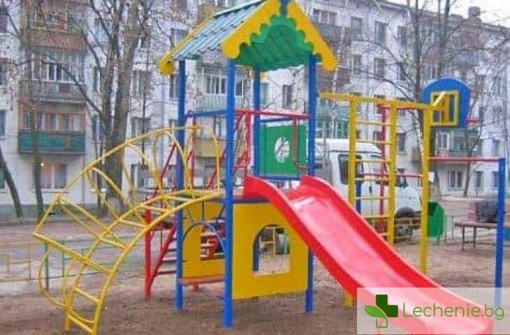 Защо площадките за игра са страшно вредни за здравето децата